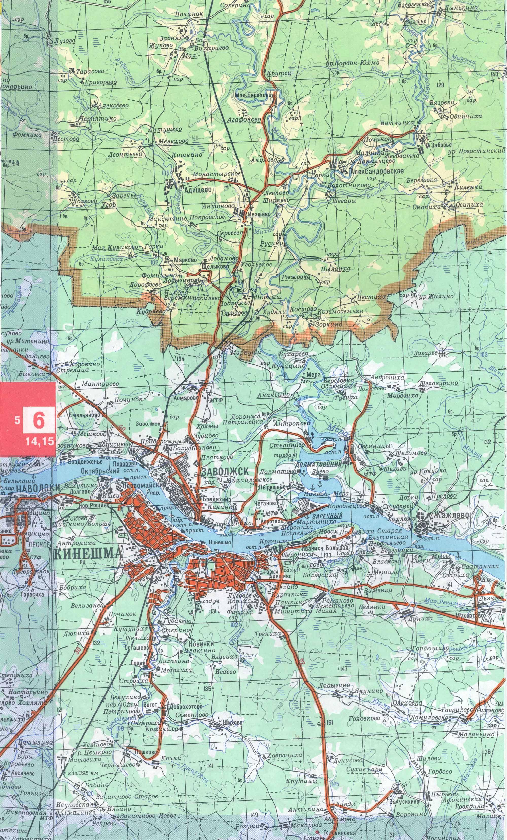 Топографическая карта - карты и атласы -Ивановская область - 6