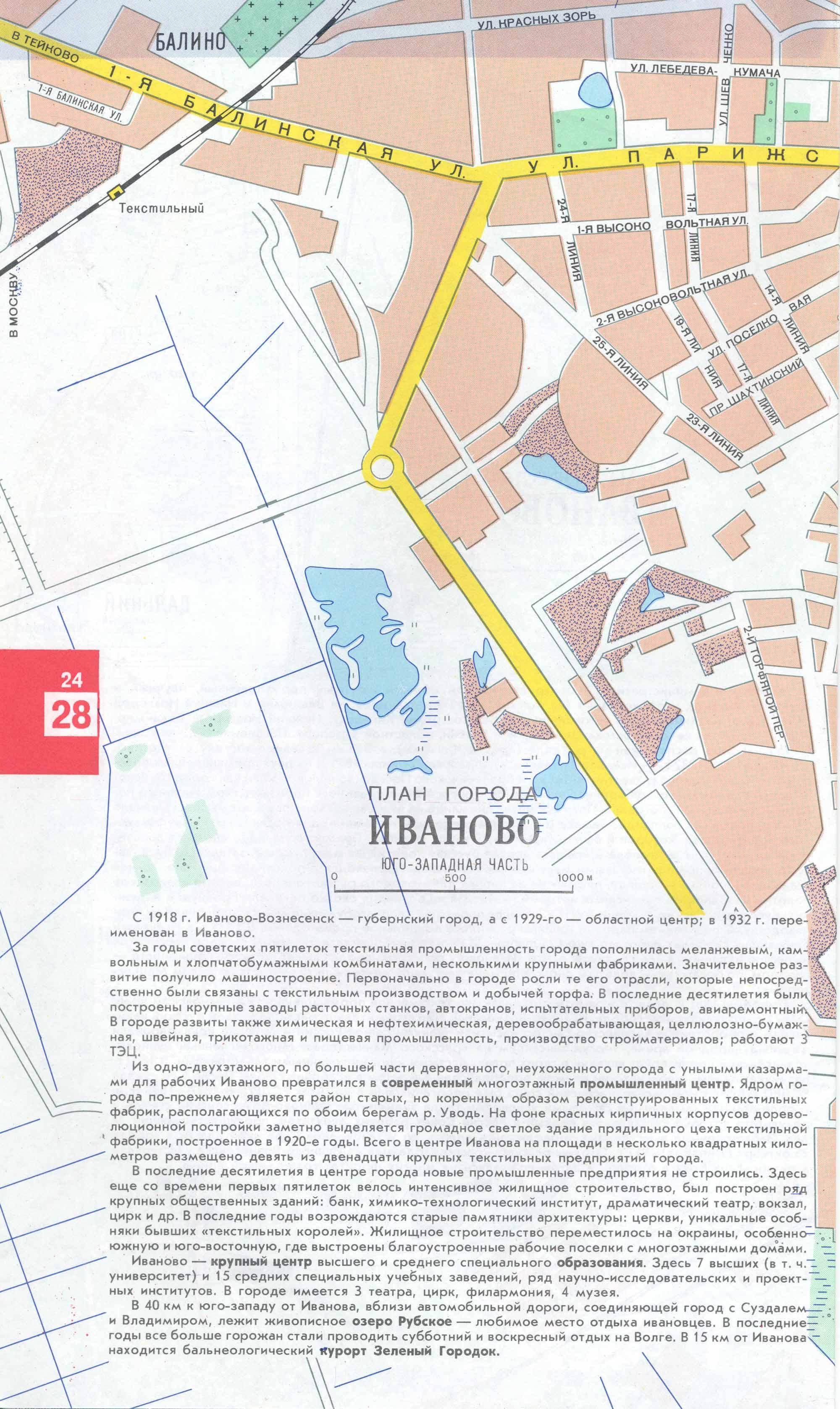 Таблица расстояний между городами россии