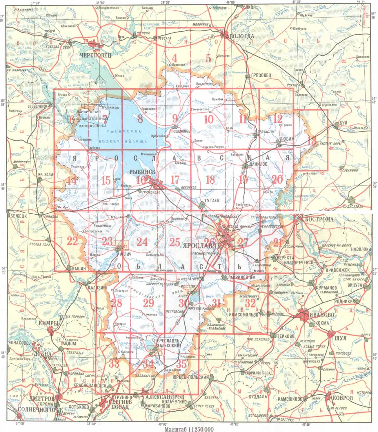 Ярославская область. Топографическая карта